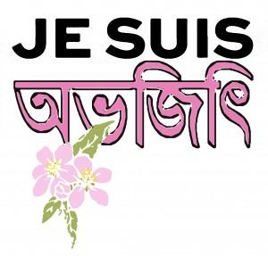 je suis Avijit Roy image